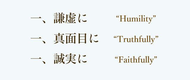 株式会社十彩 理念